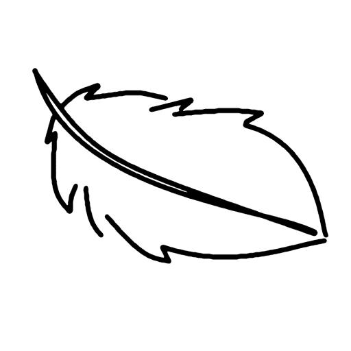 federleicht